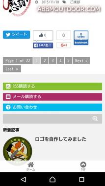 Screenshot_mobile_contact