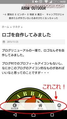 Screenshot_mobile_navi