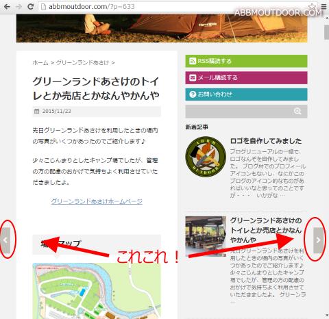Screenshot_pc_navi