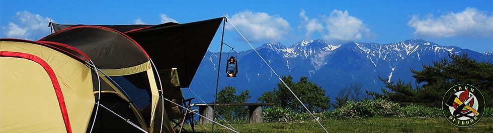 Translations Into Italian: ファミリーキャンプ、ソロキャンプ、そして今度は狩猟!? いろんな野外活動やってみたい