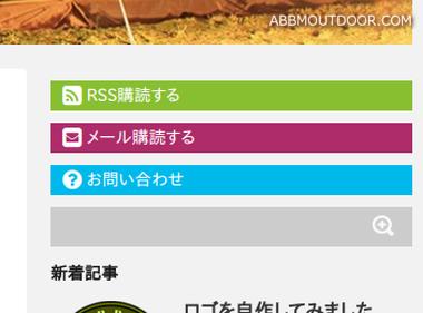 screenshot_pc_contact