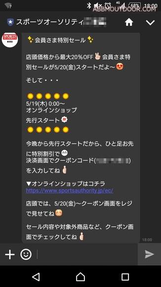 Screenshot_2016-05-18-18-00-42