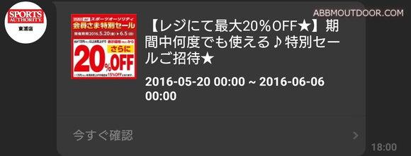 Screenshot_2016-05-18-18-01-00