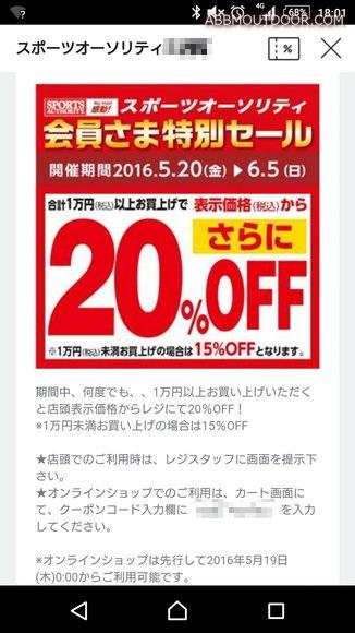 Screenshot_2016-05-18-18-01-23