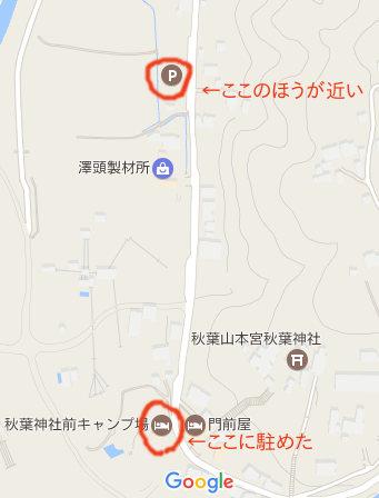 akiha-parking-map